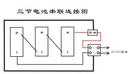 安第斯蓄电池之三节电池串联连接图图片